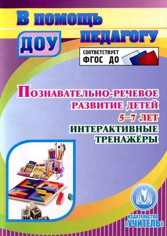 Скворечник своими руками из подручных материалов в детский сад