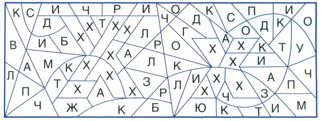 занятие для дошкольников знакомство с буквой в