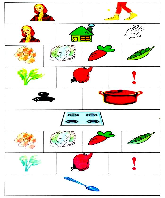 Речки картинки для детей